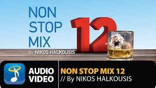 Non Stop Mix Vol.12 By Nikos Halkousis - Full Album (Official Audio Video HQ)