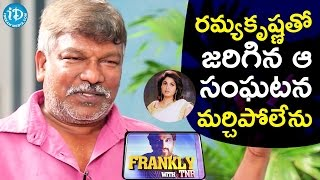 Krishna Vamsi About Ramya Krishna || Frankly With TNR || Talking Movies with iDream