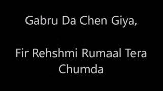 Rumaal | Karaoke | Diljit Dosanjh | Sardaarji 2 | 2016 | Instrumental | Sonam Bajwa | Monica Gill