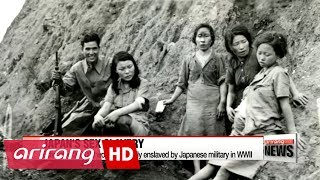 Footage of Korean women sexually enslaved by Japanese soldiers in WWII revealed for the first time