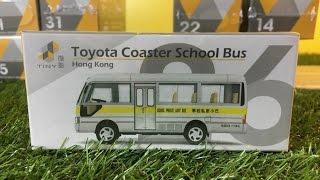 unboxing Tiny No.26 Toyota Coaster Old School Bus 微影 26 豐田舊校巴   合金車仔 (00867)