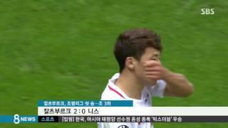 황희찬, 1분 사이 2골 '펄펄'…슈틸리케호 희망 / SBS