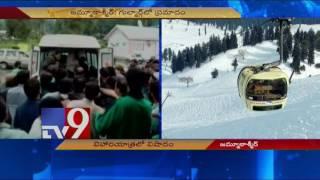 Gulmarg cable car accident kills 7 - TV9