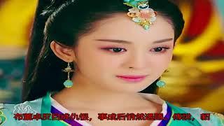 中國古代四大美女,沉魚落雁,閉月羞花,誰最美?
