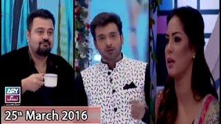 Salam Zindagi - Guest: Ahmed Butt & Saima Azhar - 25th March 2016