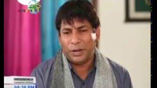Bangla Natok Ei Kule Ami R Oi Kule Tumi Part 50