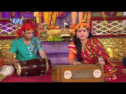 Xxx Mp4 Hanumat Jaldi अईहा Bhajan Kirtan Anu Dubey Bhojpuri Hanuman Bhajan Song 2015 3gp Sex
