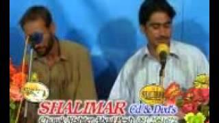 best pashto songs.mp4
