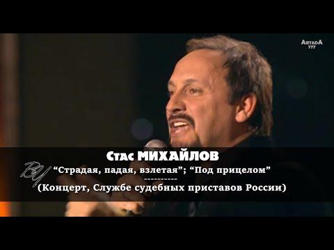 Михаил михайлов скачать песню с днем рождения минус