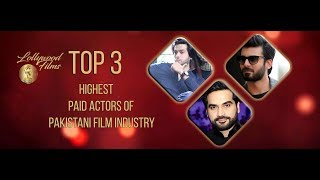 Top 3 Highest Paid Actors Of Pakistani Film Industry | Lollywood Films