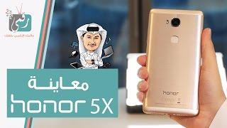 هواوي اونر GR5 | Huawei Honor 5X فتح صندوق ومعاينة الهاتف