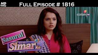 Sasural Simar Ka - 1st May 2017 - ससुराल सिमर का - Full Episode (HD)
