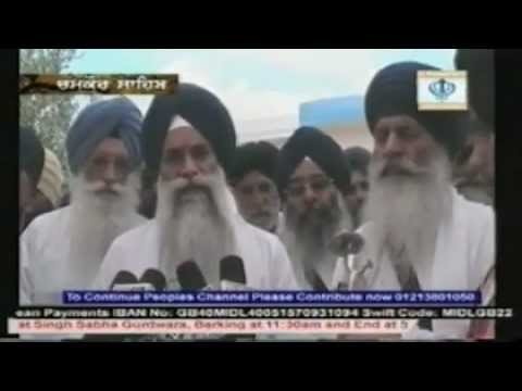 Sikh Channel UK News 21.08.2011 - SGGSJ de BEADBI at MORINDA (Udhmpur Nallan)