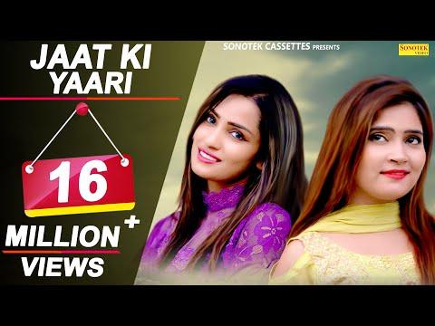 Xxx Mp4 Jaat Ki Yaari Rechal Jaivir Rathi Yogesh Dalal Divya Latest Haryanvi Songs Haryanavi 2018 3gp Sex