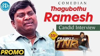 Thagubothu Ramesh Exclusive Interview - Promo || Frankly With TNR #55 || Talking Movies With iDream