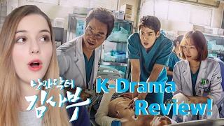낭만닥터 김사부 (Romantic Doctor Teacher Kim) K-Drama Review!