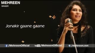 Mehreen - Tumi Acho Bole - Lyrics
