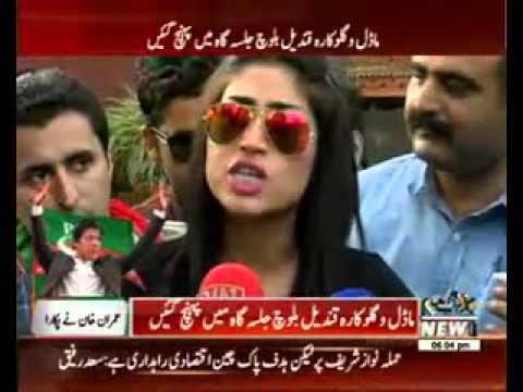 معروف ماڈل اور گلوکارہ قندیل بلوچ عمران خان سے ملنے کے لیے ان کی رہائش گاہ زمان پارک پہنچ گئی