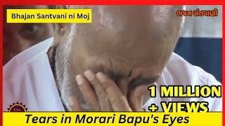 Morari Bapu ki aankhon me aasu || Tears in Bapu's eyes || Sundar Sujan Kripa Nidhan || Osman mir