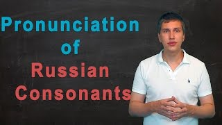 Pronunciation of Russian consonants