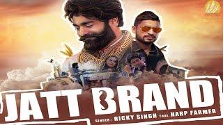 Jatt Brand - Ricky Singh Ft. Harp Farmer | Latest Punjabi Songs 2015 | Desi Crew