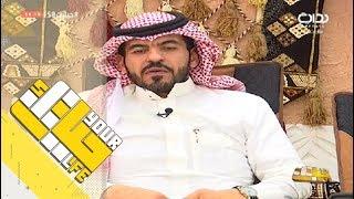 #حياتك58 |  مسابقة عبدالعزيز ثامر