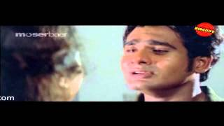 Nammal Malayalam Movie Scene
