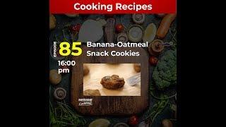 Inside Cooking EP 85: Banana Oatmeal Snack Cookies