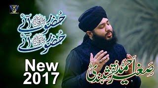 New beautiful naat-Huzoor aye huzoor aye-Sagheer Ahmed Naqshbandi    Record & Released by STUDIO 5.