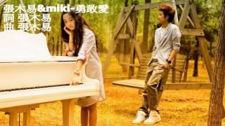 Mi2 ( brave love )