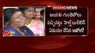 Tamil Nadu CM Jayalalithaa Suffers From Heart-Attack || Chennai || Breaking News || NTV