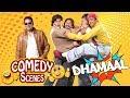 Download Video Download Dhamaal Comedy Scenes - Arshad Warsi - Ritesh Deshmukh - Javed Jaffrey - Asrani 3GP MP4 FLV