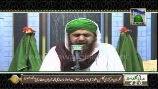 Golden Words - Rizq e Halal ki Fazilat - Halaal ki Kamai ki Ahmiyat - Haji Imran Attari