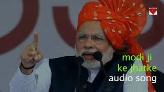 MODIJi KE JHATKE NEW SONG