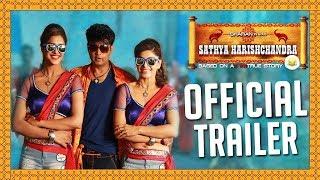 Sathya Harishchandra Trailer | Sathya Harishchandra Kannada Movie Trailer | Sharan,Sanchitha,Bhavana