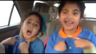 اطفال عسل بيغنوا اغنية سميرة سعيد (هوا هوا)