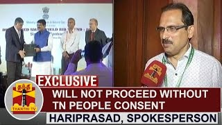 EXCLUSIVE | Will not proceed without TN People Consent | Hariprasad, GEM LABORATORIES Spokesperson