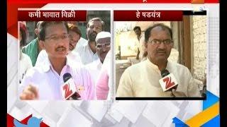 Mangalwedha : Solapur Sugar Factory Employe And Owner On Sugar Selling