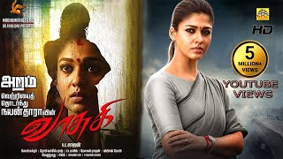Vasuki - Exclusive Movie - [Tamil] Nayanthara | Crime & Thriller | Exclusive Tamil Movie 2018