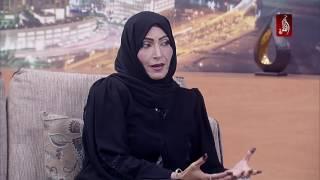 كيف نكون سعداء و ايجابيين مع هدى الدهماني، رئيس تنفيذي للسعادة و الايجابية