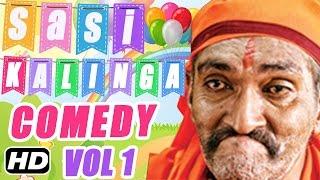 Sasi Kalinga Comedy Scenes   Malayalam Movie Comedy   Vol 1   Fahad Fazil   Jayasurya   Innocent