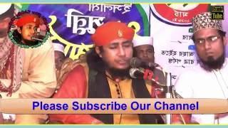 maulana mufti gias uddin at-tahery bangla waz