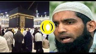 Muhammad Yousaf aur uski wife ki Khana Kaba ko dekh kay kiya halat howi ?