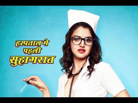 Xxx Mp4 New Bollywood Hot Movie 2018 Full Movie 3gp Sex