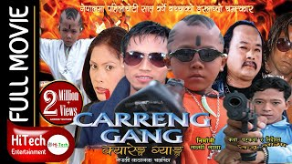 Nepali Movie || Carreng Gang