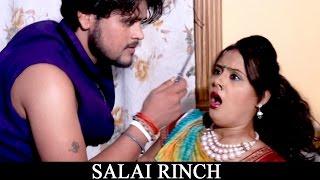 Saalai Rinch ॥ सलाई रींच इंच ॥ Gunjan Singh  - Bhojpuri Hot Songs New 2016 || Bhojpuri song