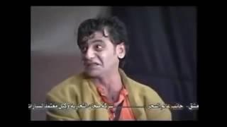 مسرحية انفلونزا الضمير كاملة وجودة عالية عبد الرحمن عيد