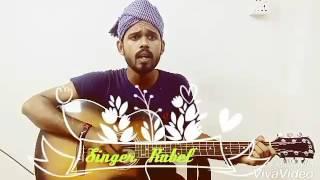 বেহায়া মন আমার,,, by matir band