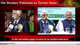 Pakistan should be declare as terror state: G D Bakshi
