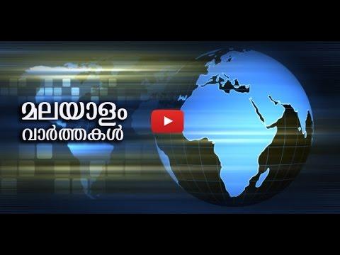 Xxx Mp4 Kcn Malayalam News 12 Jan 2015 3gp Sex